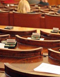 Депутатите замезват с 13-а заплата за Коледа