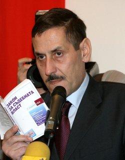 ВАС допусна до изборите Синята коалиция