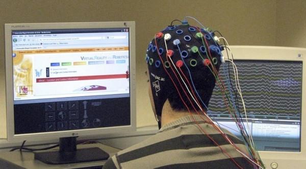 Интернет пречи на мисленето