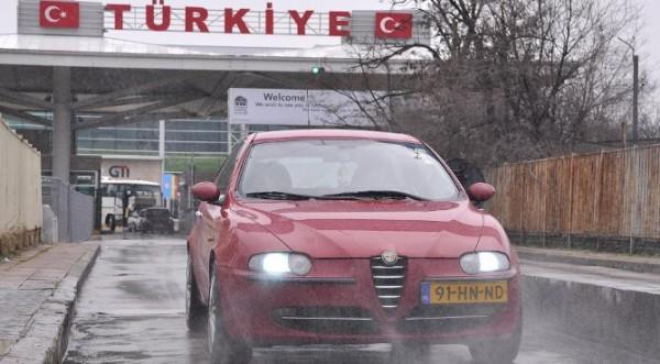 граница с Турцией