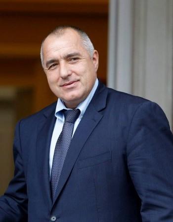 премьер болгарии бойко борисов