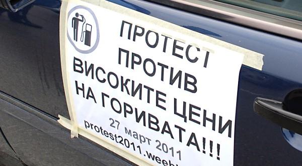 дизельное топливо подешевело в болгарии