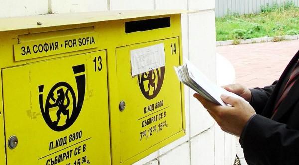 убыточные почтовые отделения в Болгарии будут закрывать, но не везде