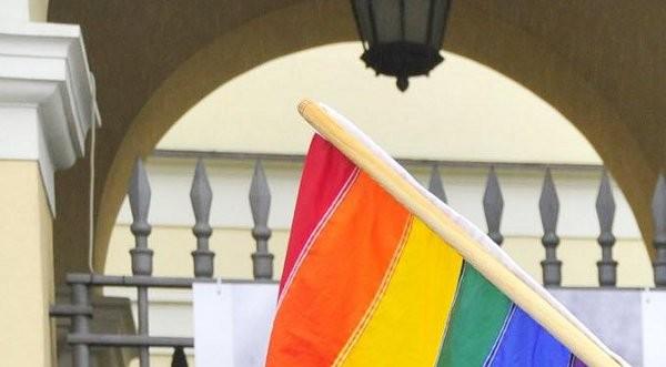 геи и лесбиянки болгарии победили