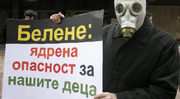 """48% болгар за строительство АЭС """"Белене"""", 15% - против"""