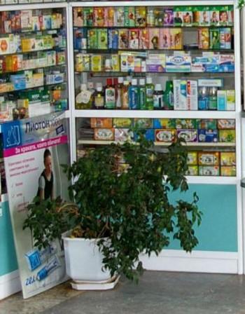 аптеки в болгарии