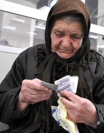 официальная черта бедности в болгарии 211 лева в месяц на человека