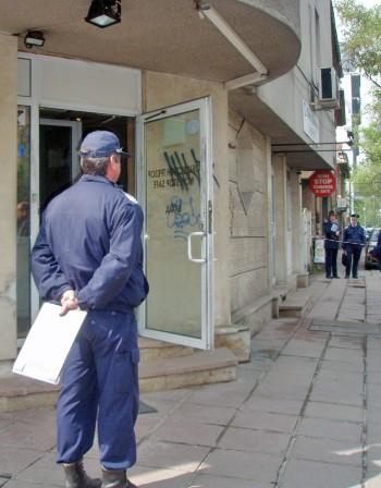 Собственикът на обрания трезор – фалирал бизнесмен