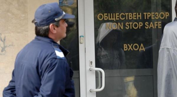 Закопчаха собственика на обрания трезор в София