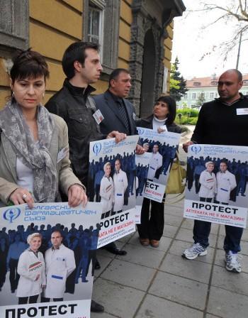 фармацевты протестуют в бургасе
