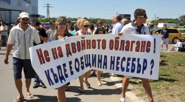протест солнечный берег