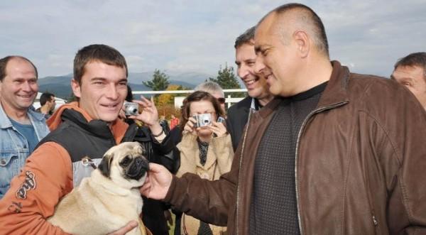 бойко борисов считает, что сравнение болгар и собак не является оскорбительным для болгар