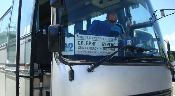 похищение автобуса Солнечный берег - Бургас