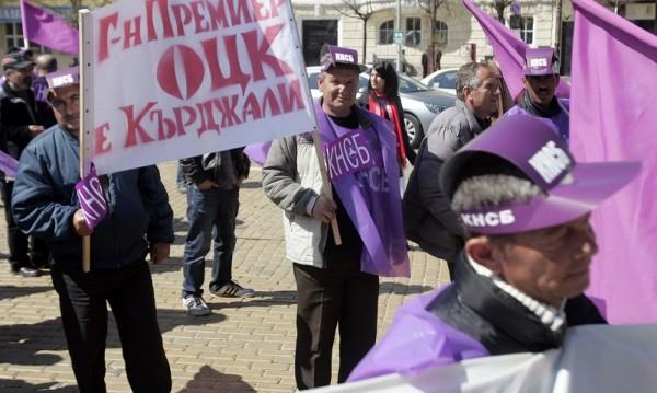 """Търсят се 5 млн. лв. за заплати и ремонти в """"ОЦК- Кърджали"""""""