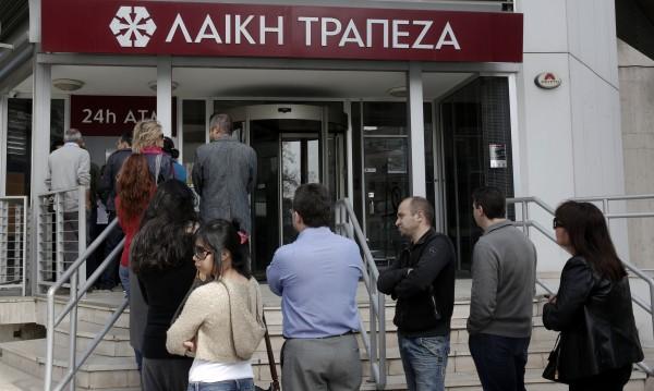 Колко време може да се изкара без работещи банки?