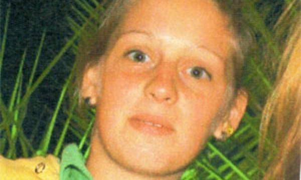 МВР издирва 18-годишната Диана Стойнева