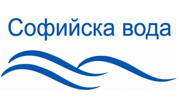 """""""Софийска вода"""" оставя без вода части от София"""