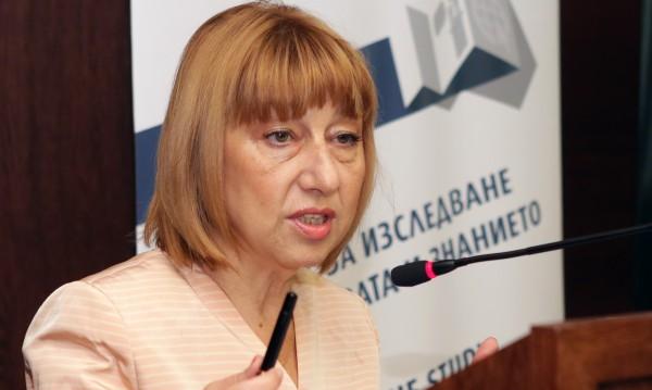 НС отхвърли изслушване на Клисарова и Андреева