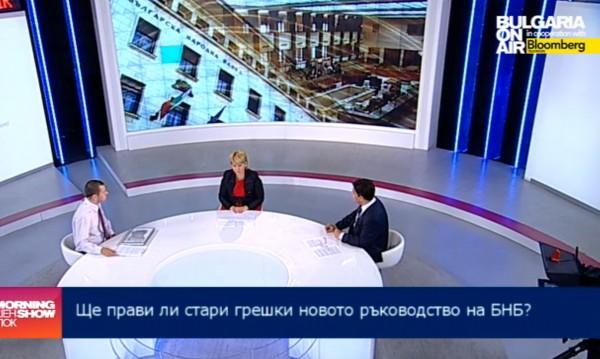 БСП: Пазарът за шефското място в БНБ се отвори
