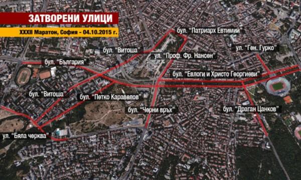 Маратонът на София затваря центъра на столицата