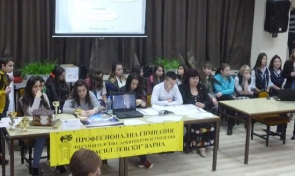 Варненски ученици с инициатива за професионално образование