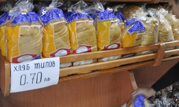 Проект: Месо и мляко в магазина – предимно от BG