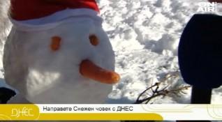 Предизвикателството: Направи снежен човек с нас