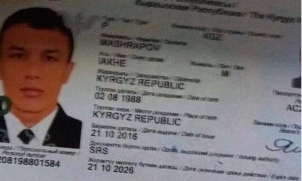 Палачът от Истанбул – гражданин на Киргизстан