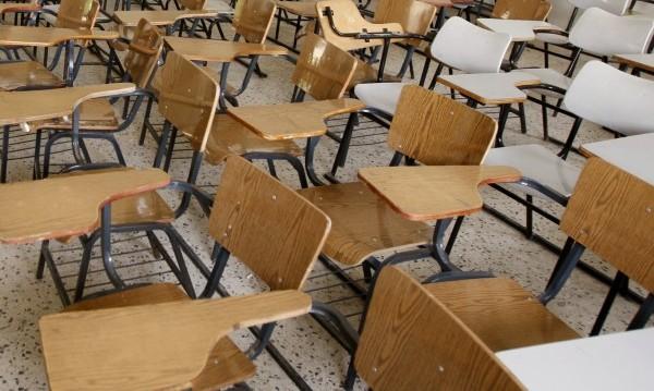 Още два дни ваканция в София, било студено в класните стаи