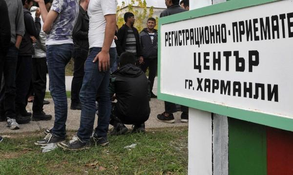 МВР върнало 1410 мигранти през 2016 г.