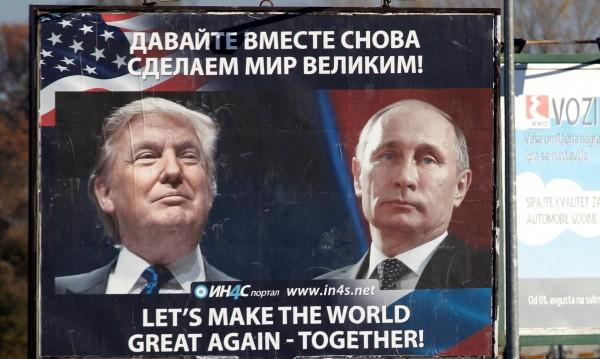 Плевнелиев и лидери в писмо до Тръмп: Не се сближавайте с Путин!