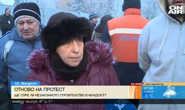 """Протести в """"Младост"""": Пак застрояване, пак в градинка"""