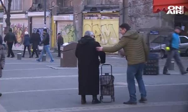 Експериментът Dnes: Приема ли българинът добрите жестове?