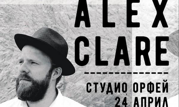 Новият албум на Alex Clare – пътят от Лондон до Йерусалим