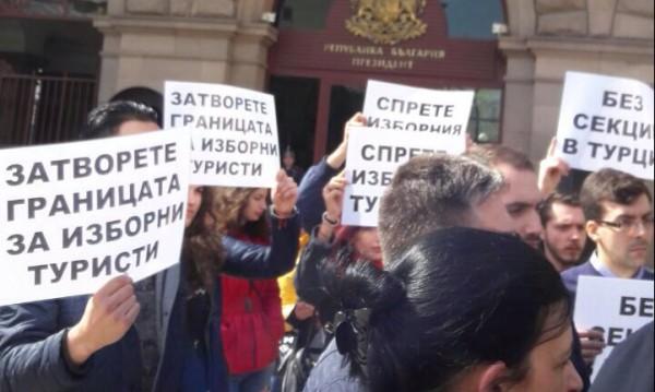 """""""РБ - Глас народен"""" иска от президента спиране на изборния туризъм"""