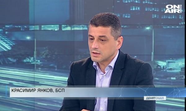 БСП: Радев трябва да инициира референдум за уседналостта