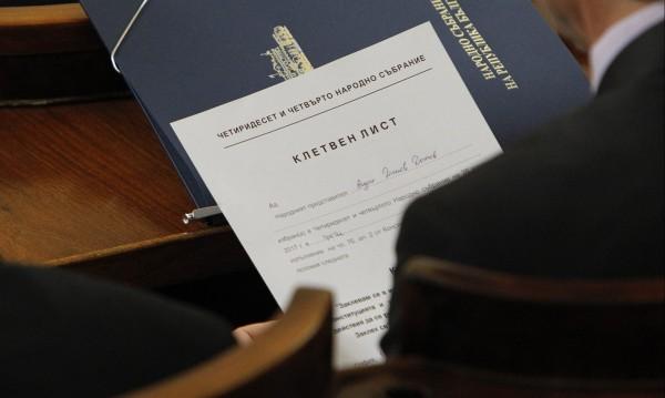 Парламентът за новаците: Стабилност, тържественост, дюдюкане...