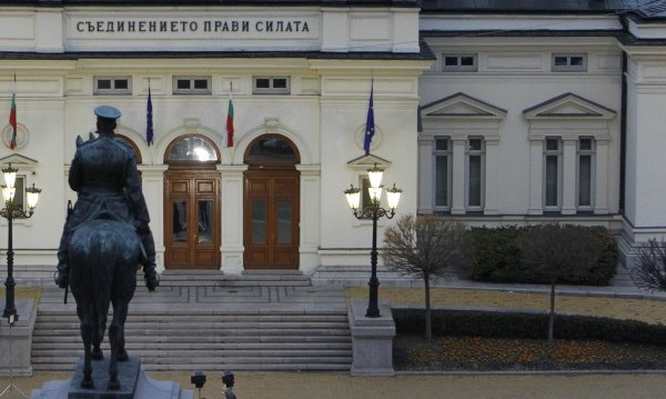 Преговорите за правителство напредват, но няма министри