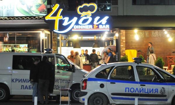 """Шестима са евакуирани при пожара във """"4 You"""""""