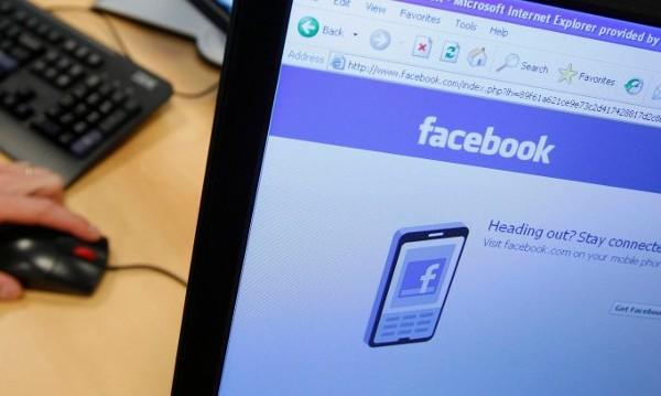 Facebook глобен със €110 милиона за измама