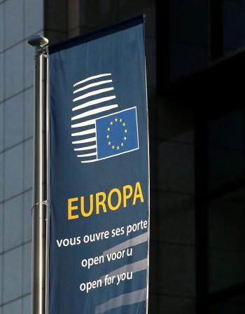 Поправките в плана Юнкер, работещи за България