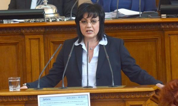 Петък в парламента: Скандали, обиди, сърдити