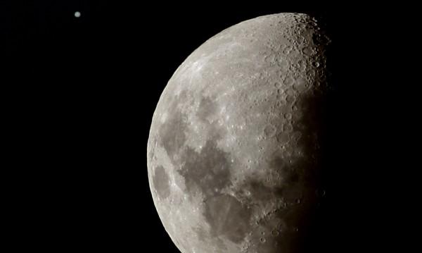 Откриха две нови луни на Юпитер