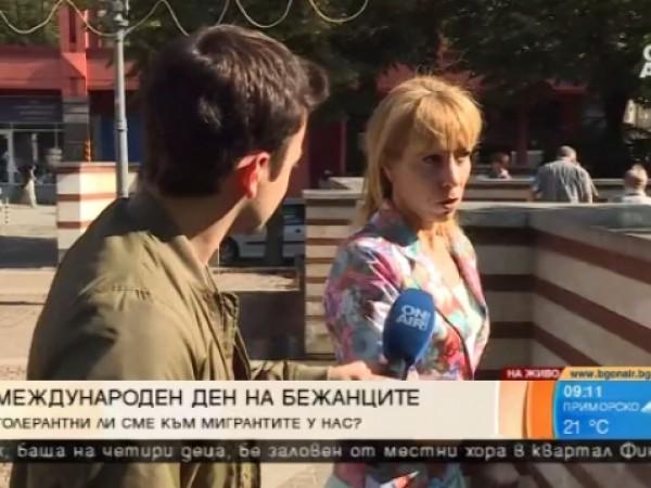 Днес е Международният ден на бежанците. Репортер на Bulgaria ON