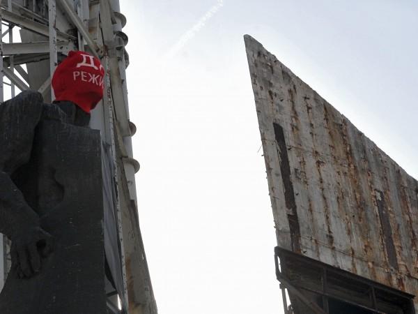 """До дни ще започне демонтирането на паметника """"1300 години България"""""""