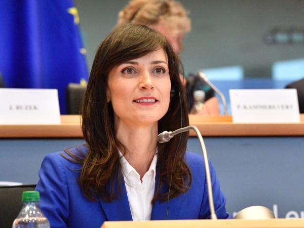 """""""България има нов комисар и това е Мария Габриел!"""", заяви"""