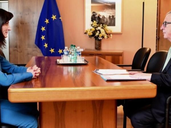 ГЕРБ поиска от вицепрезидента Илияна Йотова да вземе отношение заради