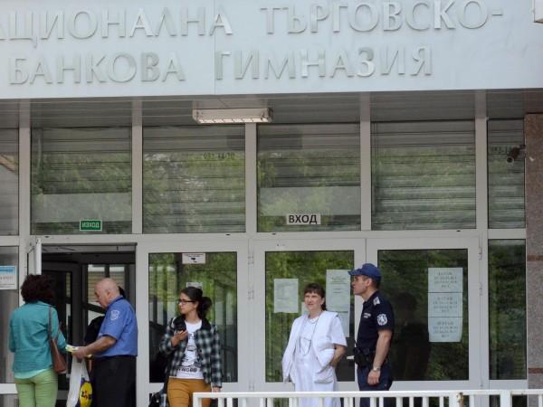 Елитните гимназии в София са свършили местата след първо класиране