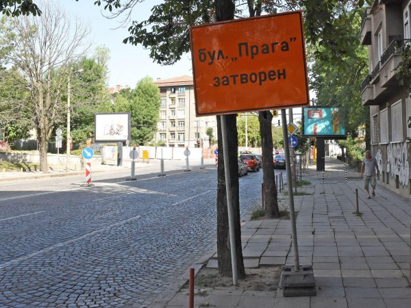 """Започналият ремонт на бул. """"Прага"""", след който настилката на пътя"""