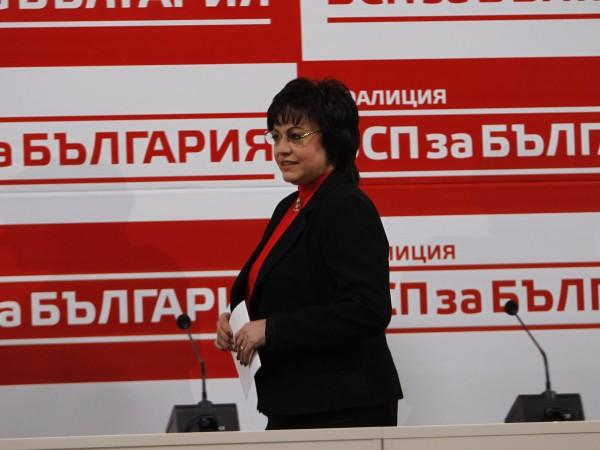 Соцлидерката Корнелия Нинова поиска да се заделят средства от фонд